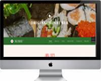 Modelos para Criação de Sites Para Restaurantes 16